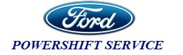 ФОРД-ТСМ официальный сервис Powershift Ford Focus 3